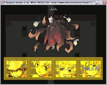 DungeonSeeker73047.jpg