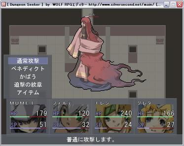 DungeonSeeker77214.jpg