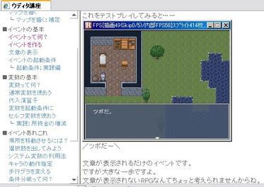 DungeonSeeker81909.jpg