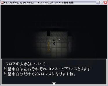 DungeonSeeker82912.jpg