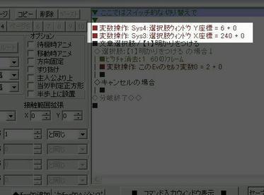 DungeonSeeker83844.jpg
