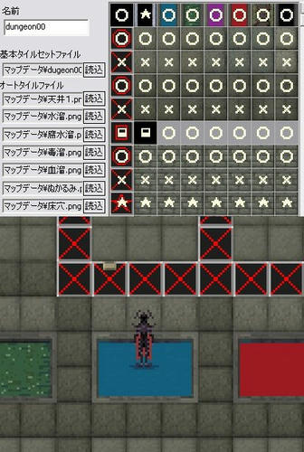 WolfRPGEditor87330.jpg