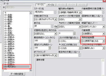 WolfRPGEditor92953.jpg