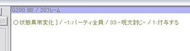 WolfRPGEditor92959.jpg