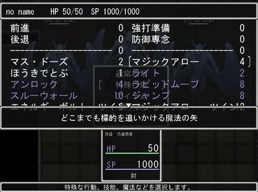 WolfRPGEditor93452.jpg