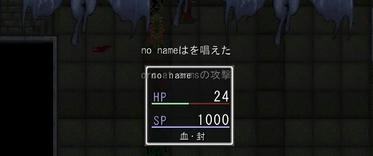 WolfRPGEditor93524.jpg