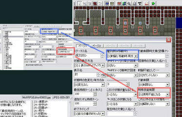 WolfRPGEditor93948.jpg