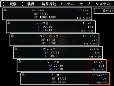 WolfRPGEditor100451.jpg