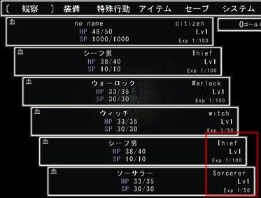WolfRPGEditor100609.jpg