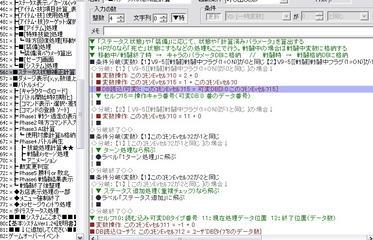 WolfRPGEditor100044.jpg