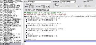 WolfRPGEditor102221.jpg