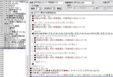 WolfRPGEditor105621.jpg
