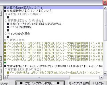 WolfRPGEditor107279.jpg