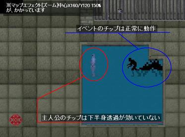 WolfRPGEditor111817.jpg