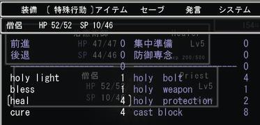 WolfRPGEditor114623.jpg