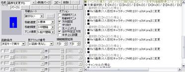 WolfRPGEditor116542-01.jpg