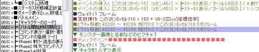 WolfRPGEditor117459.jpg