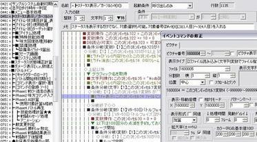 WolfRPGEditor119236koko1135.jpg