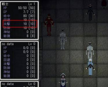 WolfRPGEditor126245.jpg