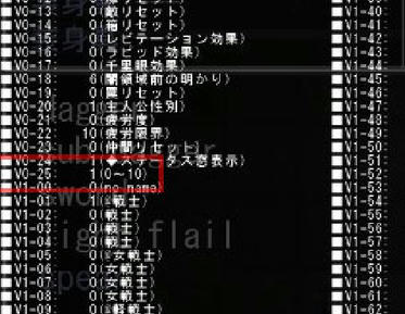 WolfRPGEditor126350.jpg