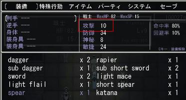 WolfRPGEditor126403.jpg