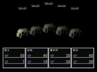 WolfRPGEditor137006.jpg