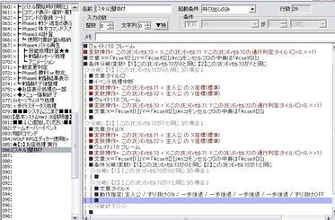 WolfRPGEditor139756nazekakoredekaiketu.jpg