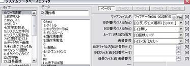 WolfRPGEditor143816.jpg
