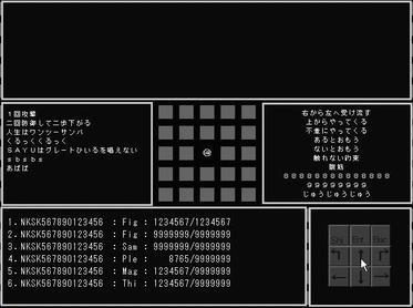 WolfRPGEditor00rt1.jpg