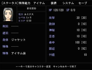 WolfRPGEditor180271.jpg