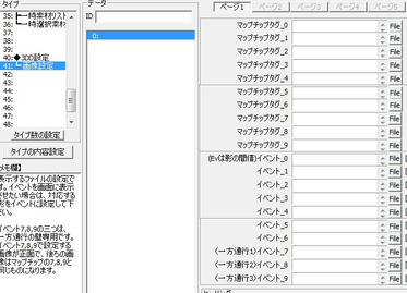 WolfRPGEditor190289.jpg