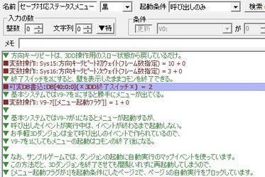 WolfRPGEditor190292.jpg