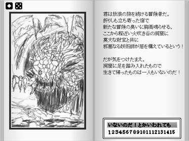 WolfRPGEditor181947.jpg