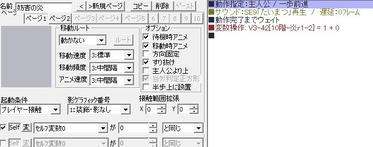 WOLFRPG198-3323.jpg