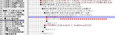WolfRPGEditor186624-00.jpg