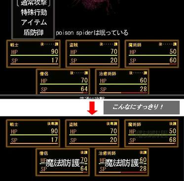 WolfRPGEditor186624-01.jpg