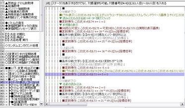 WolfRPGEditor187136.jpg