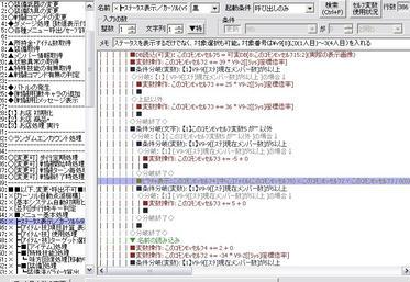 WolfRPGEditor187442.jpg