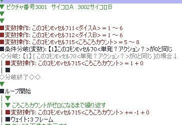 WolfRPGEditor188640.jpg