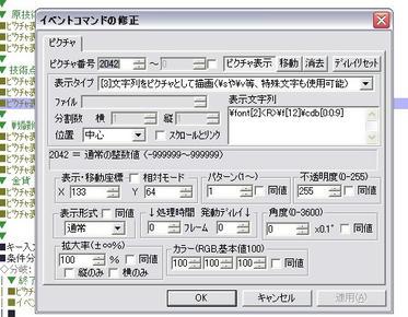 WolfRPGEditor189600.jpg
