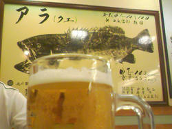 SA3A0048_01_01.jpg