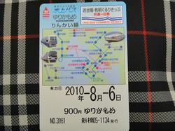 DSC01717_01.jpg