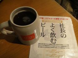 DSC02615_01.JPG