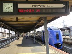 DSC02649_01.JPG