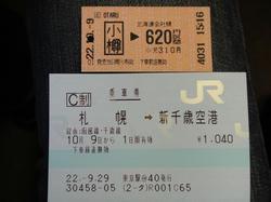 DSC02869_01.JPG