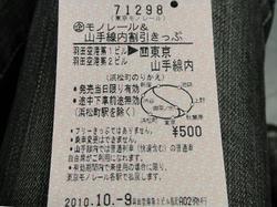 DSC02883_01.JPG