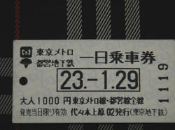 DSC03535_01.jpg