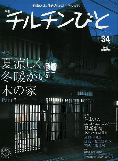 86_1.jpg