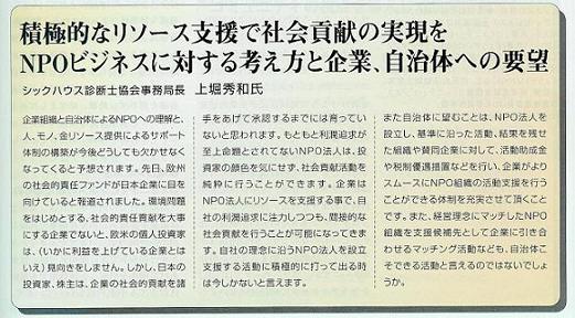 71_1.jpg