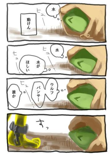 sabaku1-6.jpg